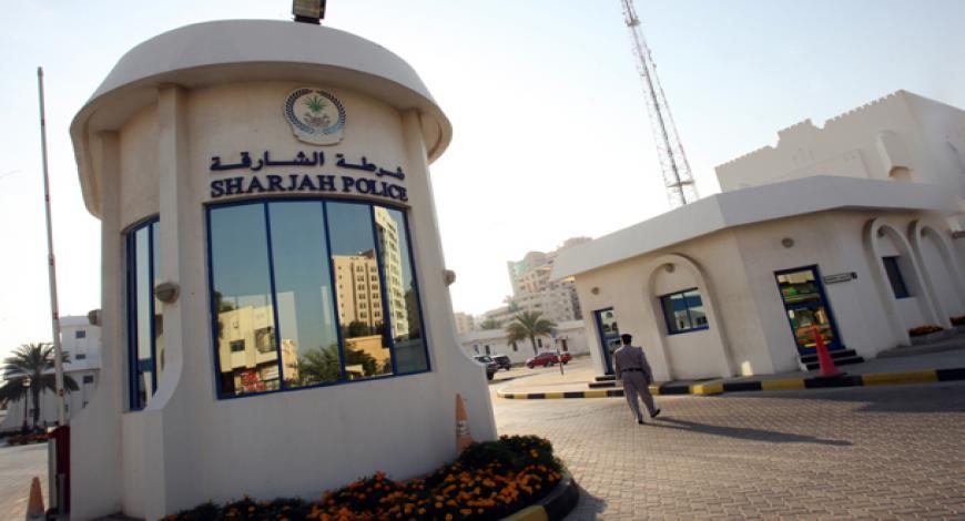 Emirati Arabi: costruzione della sede amministrativa della polizia di Sharjah