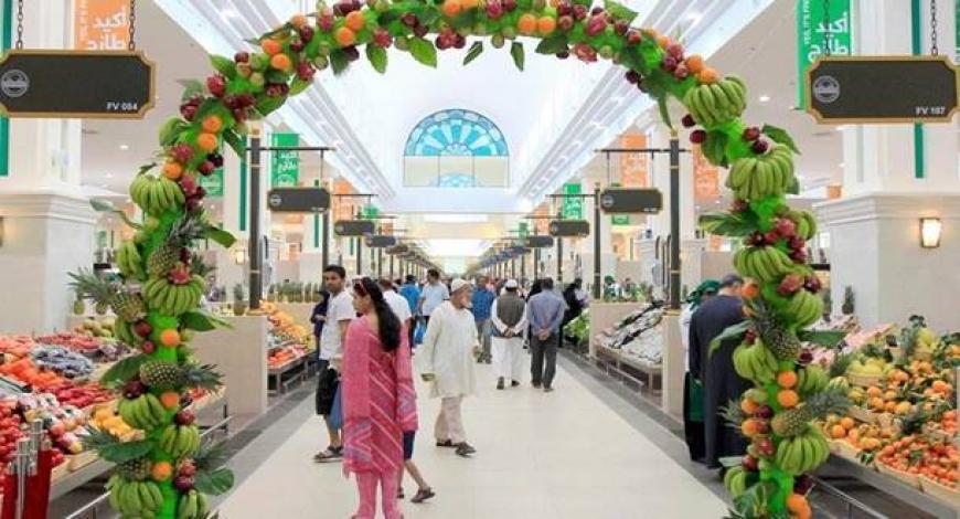 Emirati Arabi: costruzione e investimenti per il mercato pubblico