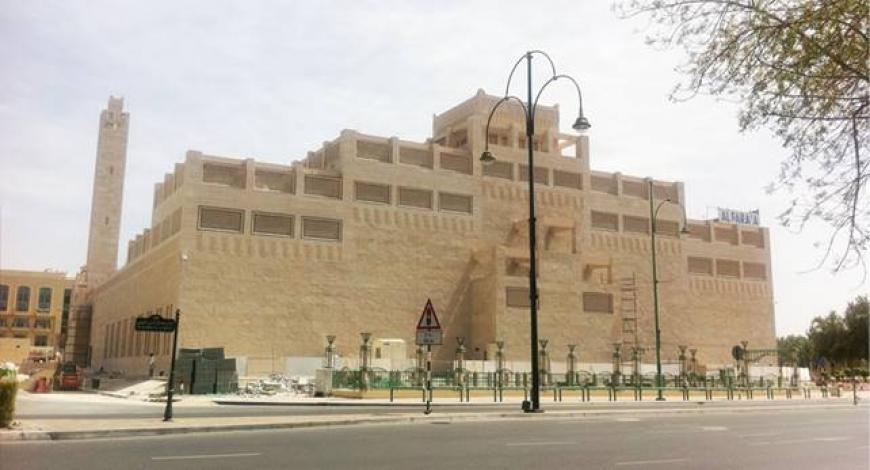 Bando di Gara: Lavori su 20 moschee città di Al Ain